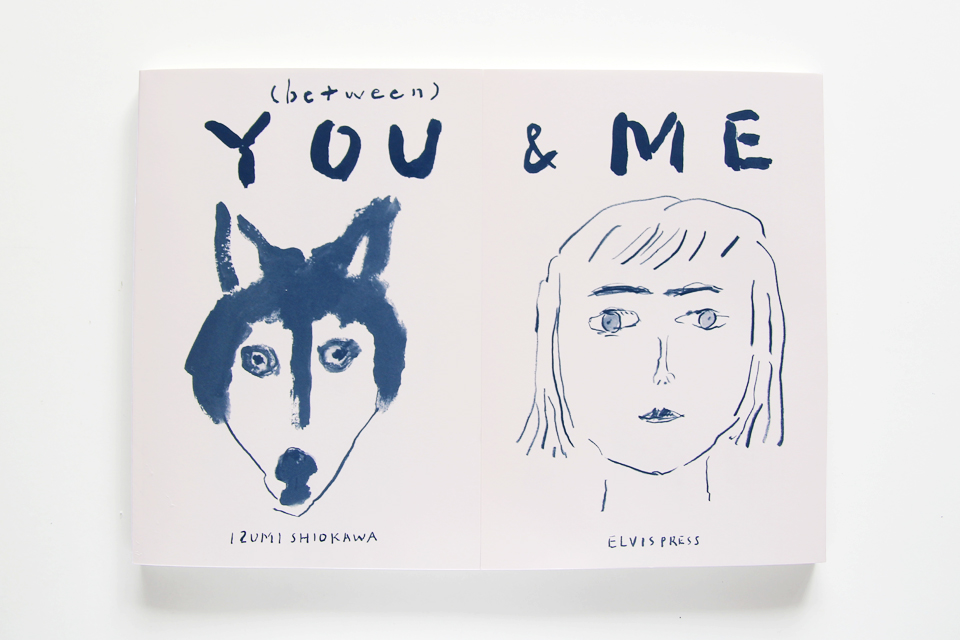(between) YOU & ME / 塩川いづみ
