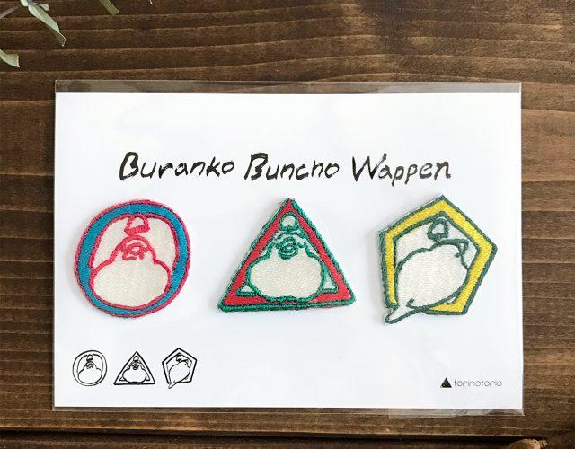 Buranko Buncho Wappen