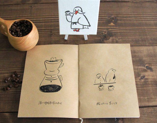 台湾台中の二階図書室にてzine「コーヒーは宇宙」