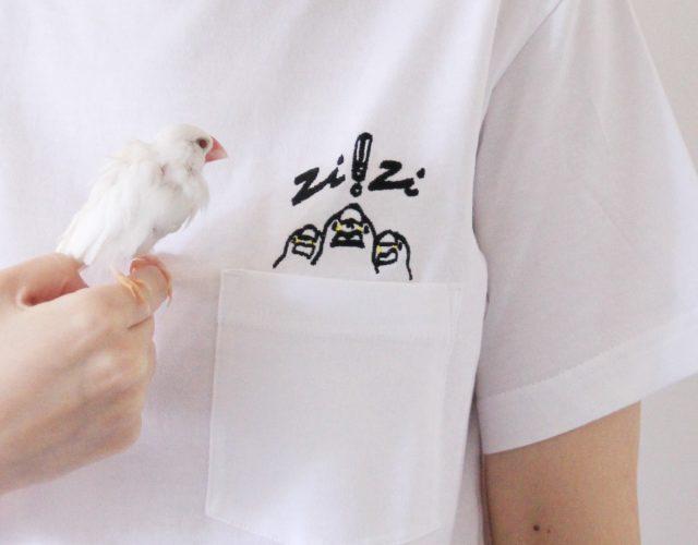 いつも胸には雛鳥を刺繍T-shirt
