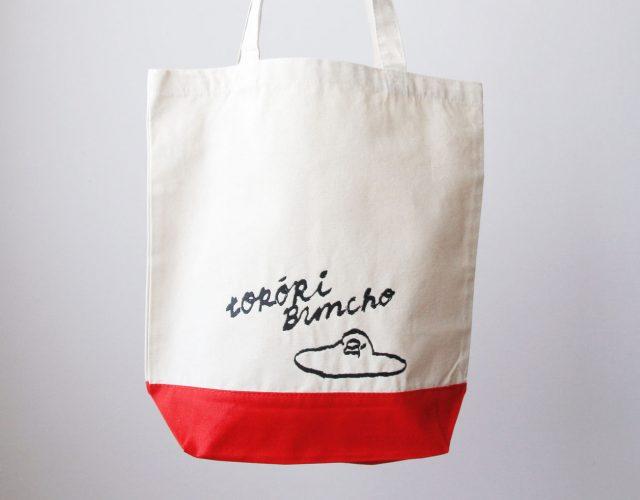 『トローリ文鳥』刺繍トートバッグ